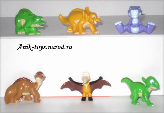 Land Before Time Toys : S